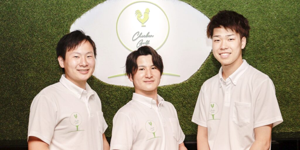 チキンゴルフの店舗と体験レッスン【天神】