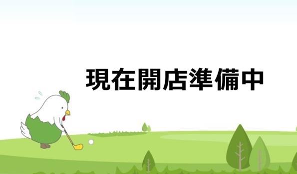 チキンゴルフの店舗と体験レッスン
