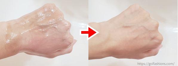 カプセルインハイドロクレンズ 効果|化粧落ち